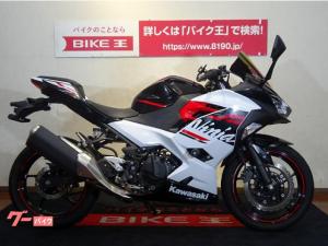 カワサキ/Ninja 400 エンジンスライダー USB スマホホルダー スクリーン