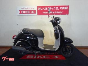 ホンダ/ジョルノ ブラック 2011年モデル FI