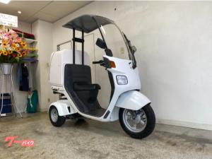 ホンダ/ジャイロキャノピー インジェクション 4サイクル TA03 大型ルーフ 三輪 50cc