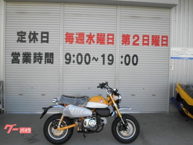 ホンダ モンキー125の画像(熊本県