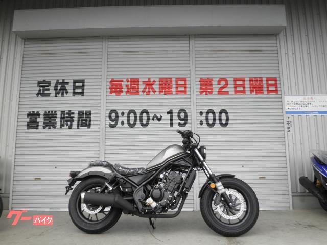 ホンダ レブル250の画像(熊本県