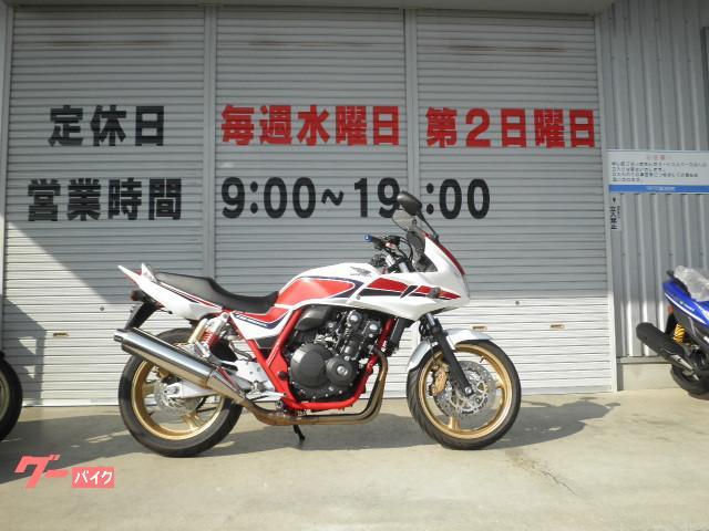 ホンダ CB400Super ボルドール VTEC Revoの画像(熊本県