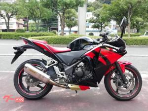 ホンダ/CBR250R SE 無限
