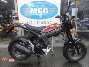 スズキ/ストリートマジック50 マジョーラカスタムペイント 2サイクルエンジン 7.2PSフルパワー ダウンマフラー