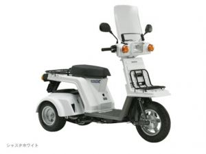 ホンダ/ジャイロXスタンダード 2020年モデル ウインドシールド付き