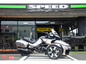 BRP/can-am SPYDER F3-T