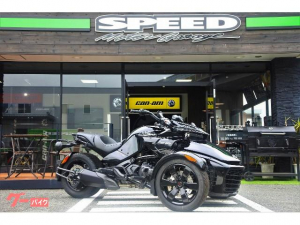 BRP/can-am SPYDER F3