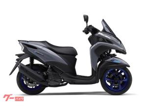 ヤマハ/トリシティ155 ABS 新車
