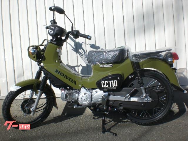 ホンダ クロスカブ110 2020モデルの画像(福岡県