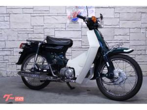 ホンダ/スーパーカブC90
