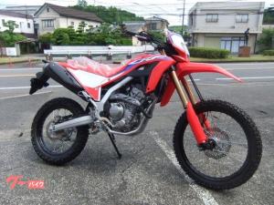 ホンダ/CRF250L<S>