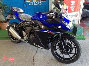 スズキ/GSX250R 現行モデル
