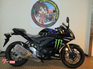ヤマハ/YZF-R25 Monster Energy Yamaha MotoGP Edi