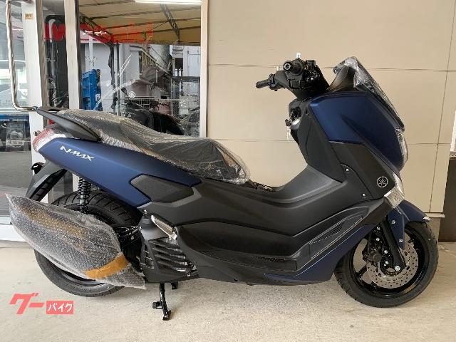 ヤマハ NMAX グーバイク鑑定車の画像(鹿児島県