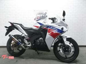 ホンダ/CBR125R ビームスマフラー