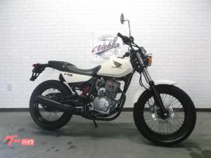 ホンダ/FTR223 後期モデル