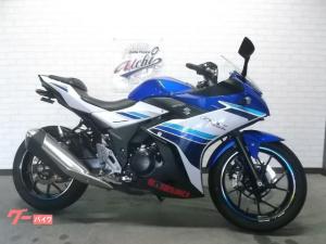 スズキ/GSX250R フェンダーレス