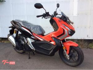 ホンダ/ADV150 グーバイク鑑定車