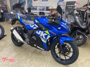 スズキ/GSX250R ABS MotoGPカラー