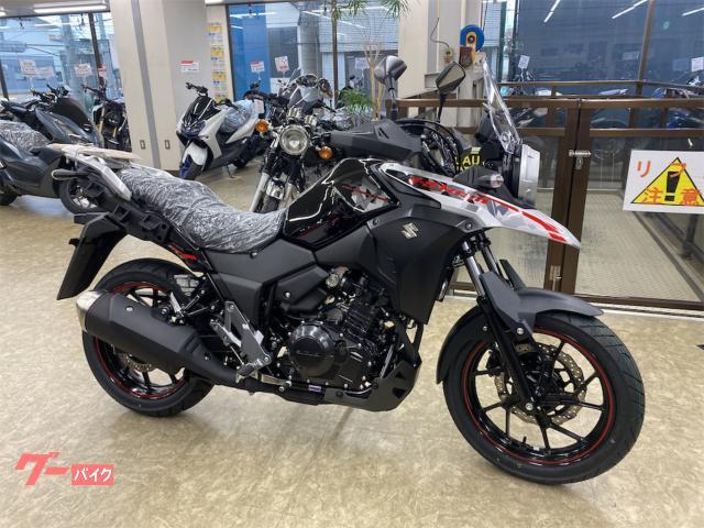 スズキ V-ストローム250 ABSの画像(鹿児島県