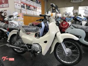 ホンダ/スーパーカブ110 グーバイク鑑定車