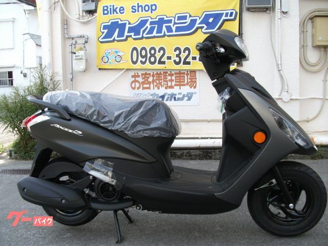 ヤマハ AXIS Zの画像(宮崎県