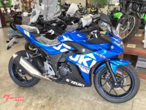 スズキ/GSX250R MotoGPカラー グーバイク鑑定車