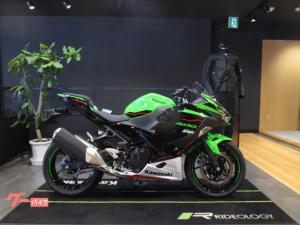 カワサキ/Ninja 400 KRT 2021年モデル