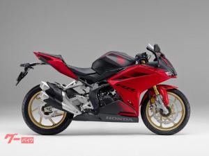 ホンダ/CBR250RR 2020年モデル 新色