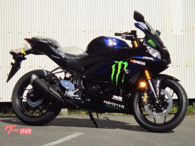 ヤマハ YZF-R3 ABS モトGPエディションの画像(鹿児島県