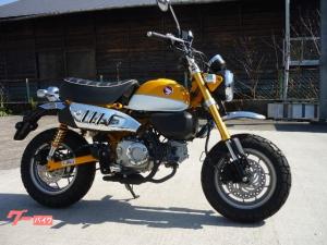 ホンダ/モンキー125 グーバイク鑑定車