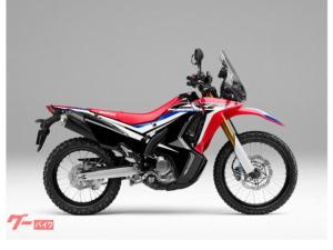 ホンダ/CRF250 ラリー ローダウン ABS