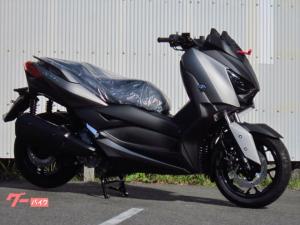 ヤマハ/X-MAX250 国内正規モデル キーレス TCS