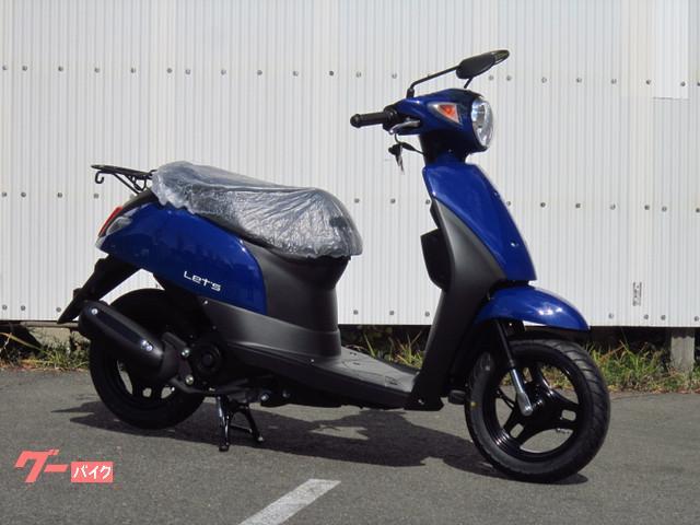 スズキ レッツ 新色 SEPエンジン 国産の画像(鹿児島県