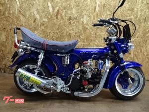 ホンダ/DAX50 フルカスタム 5.5Jホイール CRキャブ