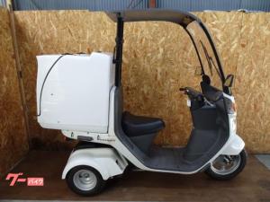 ホンダ/ジャイロキャノピー TA03  4サイクル グーバイク鑑定車
