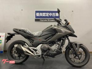ホンダ/NC750X DCT ホンダドリーム優良認定中古車