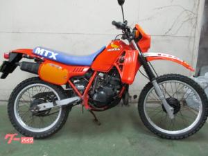 ホンダ/MTX200R