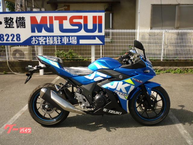 スズキ GSX250R モトGPの画像(福岡県
