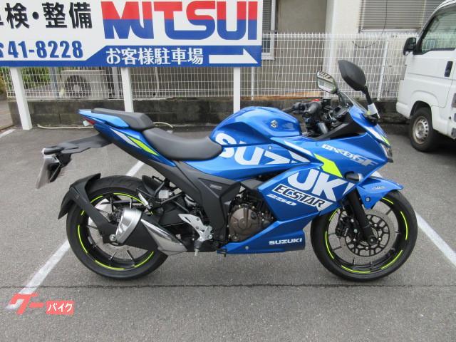 スズキ GIXXER SF 250の画像(福岡県