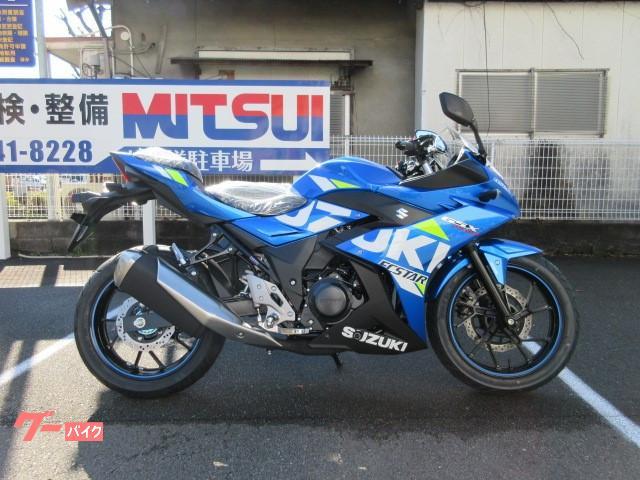 スズキ GSX250R ABS 2021モデル LEDライトバルブ付の画像(福岡県