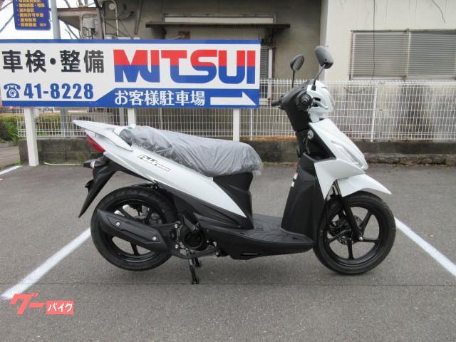スズキ アドレス110 新型 コンビブレーキの画像(福岡県