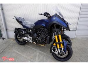 ヤマハ/NIKEN GT RN58J型 現行モデル ABS