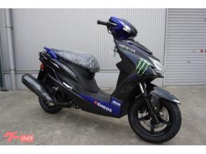 ヤマハ/シグナスX  800台限定モデル モンスターエナジーカラー