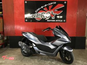 ホンダ/PCX  ABS 新型 JK05型 スマートキー フルLEDライト リアディスクブレーキ