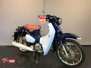 ホンダ/スーパーカブC125 現行モデル JA48 ブルー インジェクション