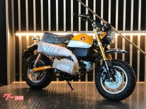 ホンダ/モンキー125 ABS 現行モデル JB02 イエロー インジェクション