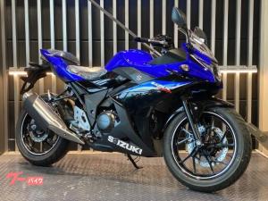スズキ/GSX250R 現行モデル DN11A ブルー