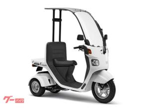ホンダ/ジャイロキャノピー 現行モデル TA03 ホワイト インジェクション