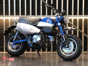 ホンダ/モンキー125 現行モデル JB02 ブルー インジェクション